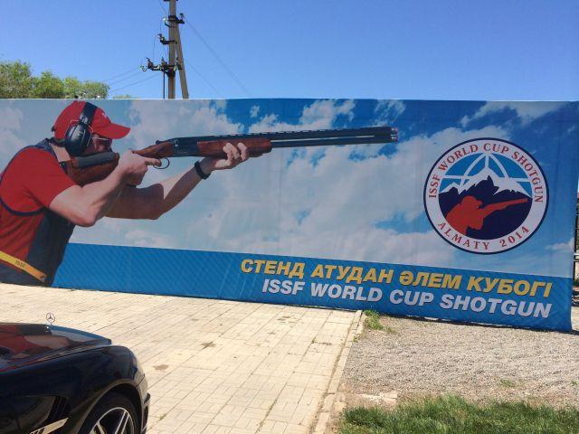 20140520-01 WC-Almaty