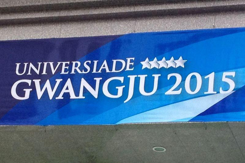 20150702 01 uni gwangju