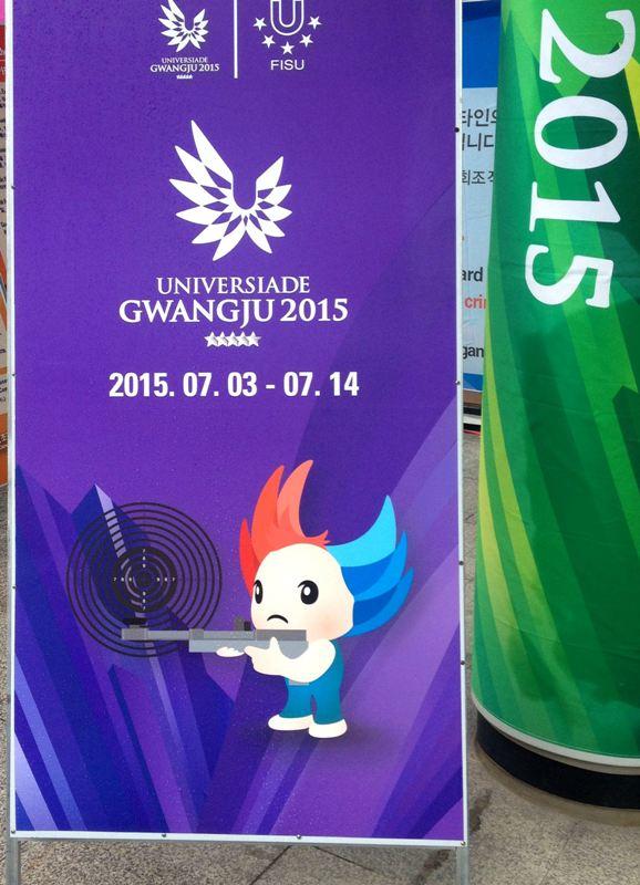 20150702 02 uni gwangju