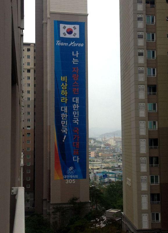 20150702 03 uni gwangju